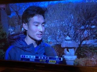 館澤亨次(東海大)山下り区間新!アジア銅メダリストに勝った理由とタイムの比較