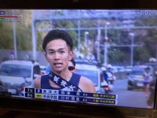 相澤晃【東洋】箱根2区7人抜きで区間新神現る!プロフィール