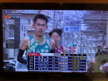 岸本大紀くん(青山学院)箱根2020大健闘2区1位通過!プロフィール