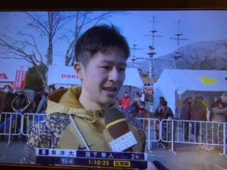 宮下隼人(東洋大)箱根駅伝2020令和の山の神!5区選出の理由とプロフィール