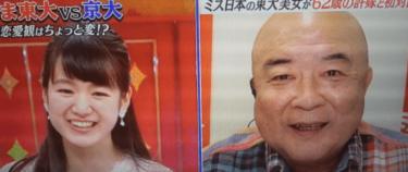 おかべななこ(岡部七子)プロフと水着/公開プロポーズした許嫁とどうなった?