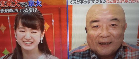 岡部七子 許嫁 寿一実 公開プロポーズ